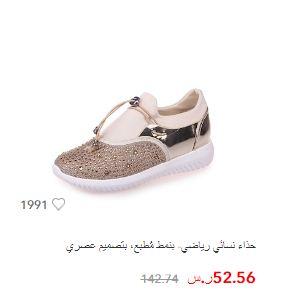 حذاء نسائي من جولي رياضي