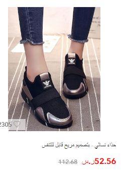 حذاء نسائي من جولي شيك