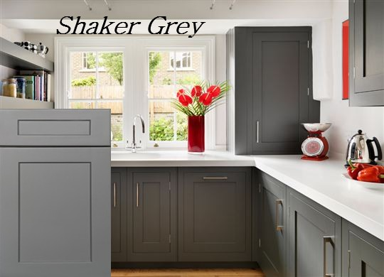 Shaker Style Cabinets Home Depot