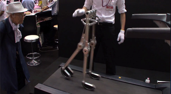 Bluebiped A Human Like Walking Robot That Requires No