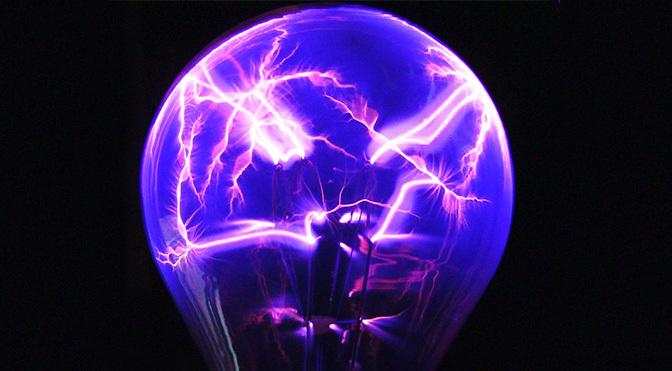 First Light Bulb Ever