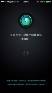 The Chinese Taig app store
