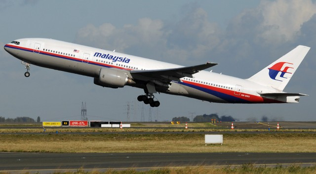 Malaysian PM confirms flight MH370 ended in the Indian Ocean - ExtremeTech