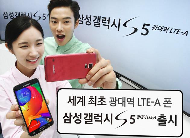 Galaxy S5 Broadband, LTE-A
