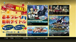 Japanese Free to Play