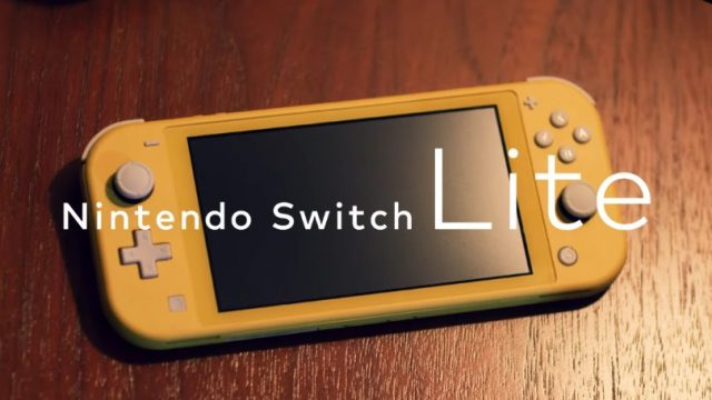 Nintendo Unveils Switch Lite, Coming Sept. 20 for $199 1