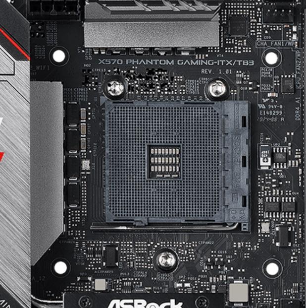 X570-Socket-Intel Cooler