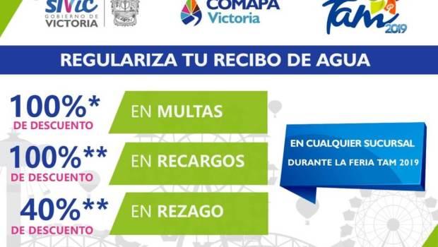 Ofrece COMAPA Victoria descuentos en recibos de agua, durante Feria Tam 2019
