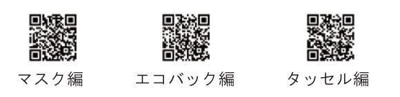 EXtri-Kimiko Youtube QRcode
