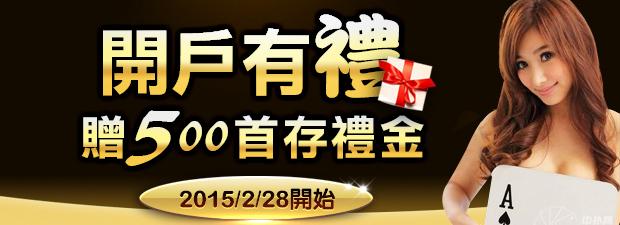 臺灣運彩官網首頁五大聯賽賽程