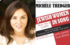 Jewish Women in Song