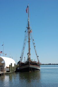 On Thursday, September 26, the schooner Mystic Whaler will be in St. Michaels, MD offering dockside tours from 10am to 3pm at the Chesapeake Bay Maritime Museum (CBMM). The tours will be offered free for CBMM members or with museum admission. The Mystic Whaler is modeled after the coastal trading schooners of the 1800s. For more information, visit www.mysticwhalercruises.com or www.cbmm.org.