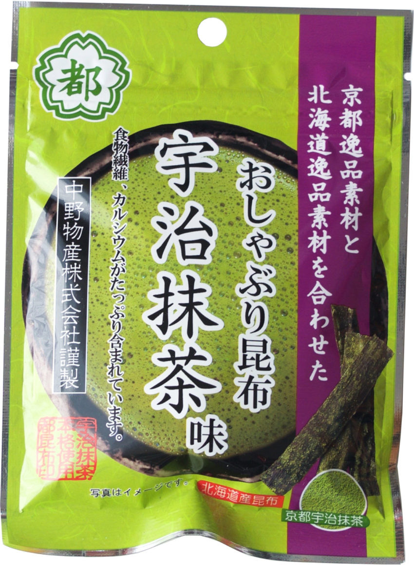 matcha kombu, healthy Japanese snack