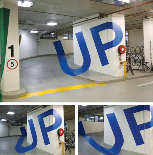 Parking Lot Optical Illusion