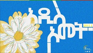 Ethiopian-New-Year-2011