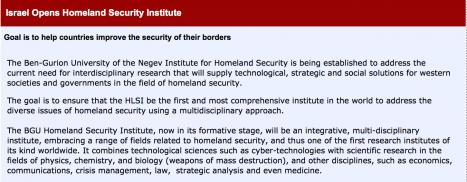 HLSI - Israeli Homeland Security in Haiti?