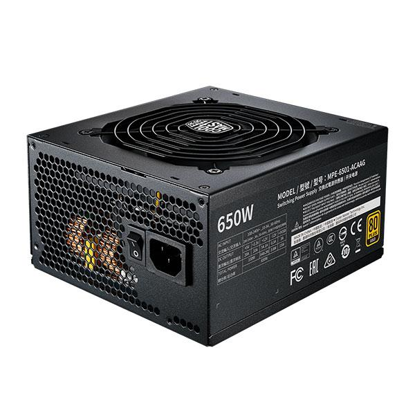 Cooler Master MWE 650 V2 80 Plus Gold ezpz main 3