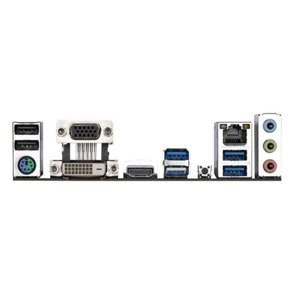 Gigabyte-a520m-s2h-motherboard