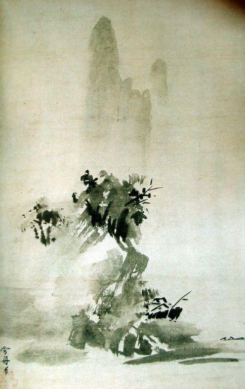 Sesshu Toyo Landscape