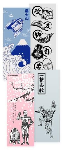 Star Wars Japanese Hanging Banners