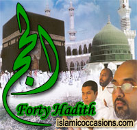Forty Hadith of HAJJ, Forty Hadiths on HAJJ