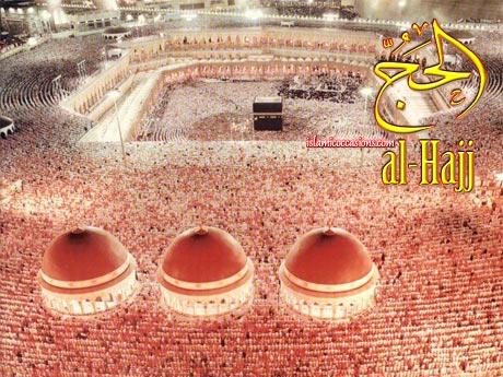Eid al-Adha Pictures, Eid Pictures, Muslim Festival Pictures