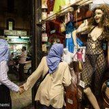 イスラムの女性下着