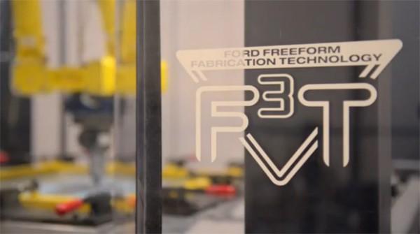 Ford Freeform Fabrication Technology Logo