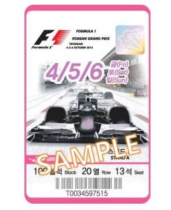 2013card_ticket
