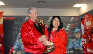 gp f1 shanghay trophy-jpeg