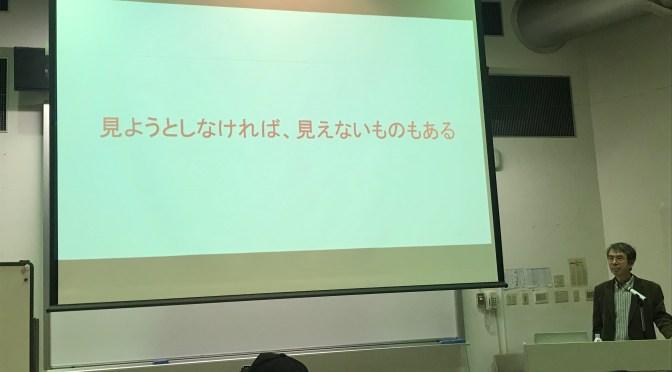 命の学校 「悲しみを聴く」奥野修司氏