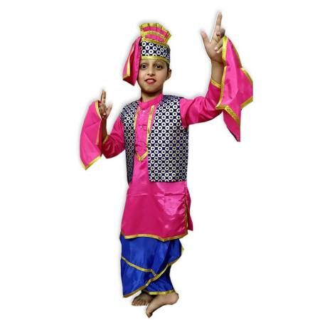 Kids Punjabi Costume Fancy Dress on Rent