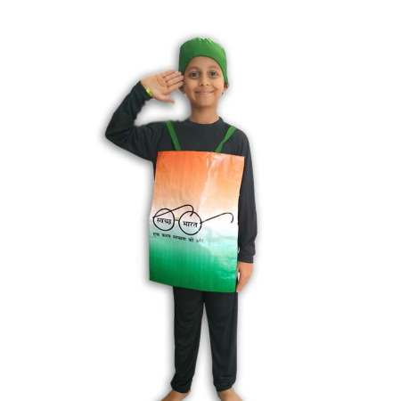 Hire Swachh Bharat Clean India Costume