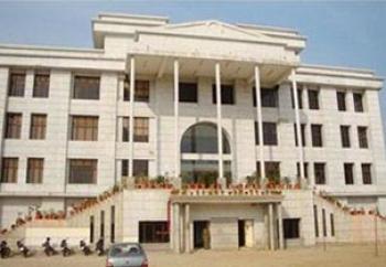 R R Institute of Modern Technology