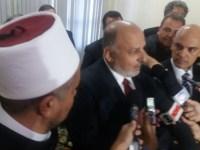 Reclamação islâmica