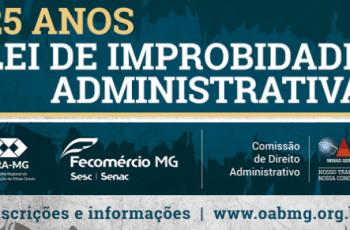 """Fábio Medina Osório: """"Improbidade administrativa: análise da jurisprudência dos Tribunais Superiores"""""""