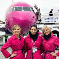 Wizz Air Ucraina se va închide din aprilie 2015