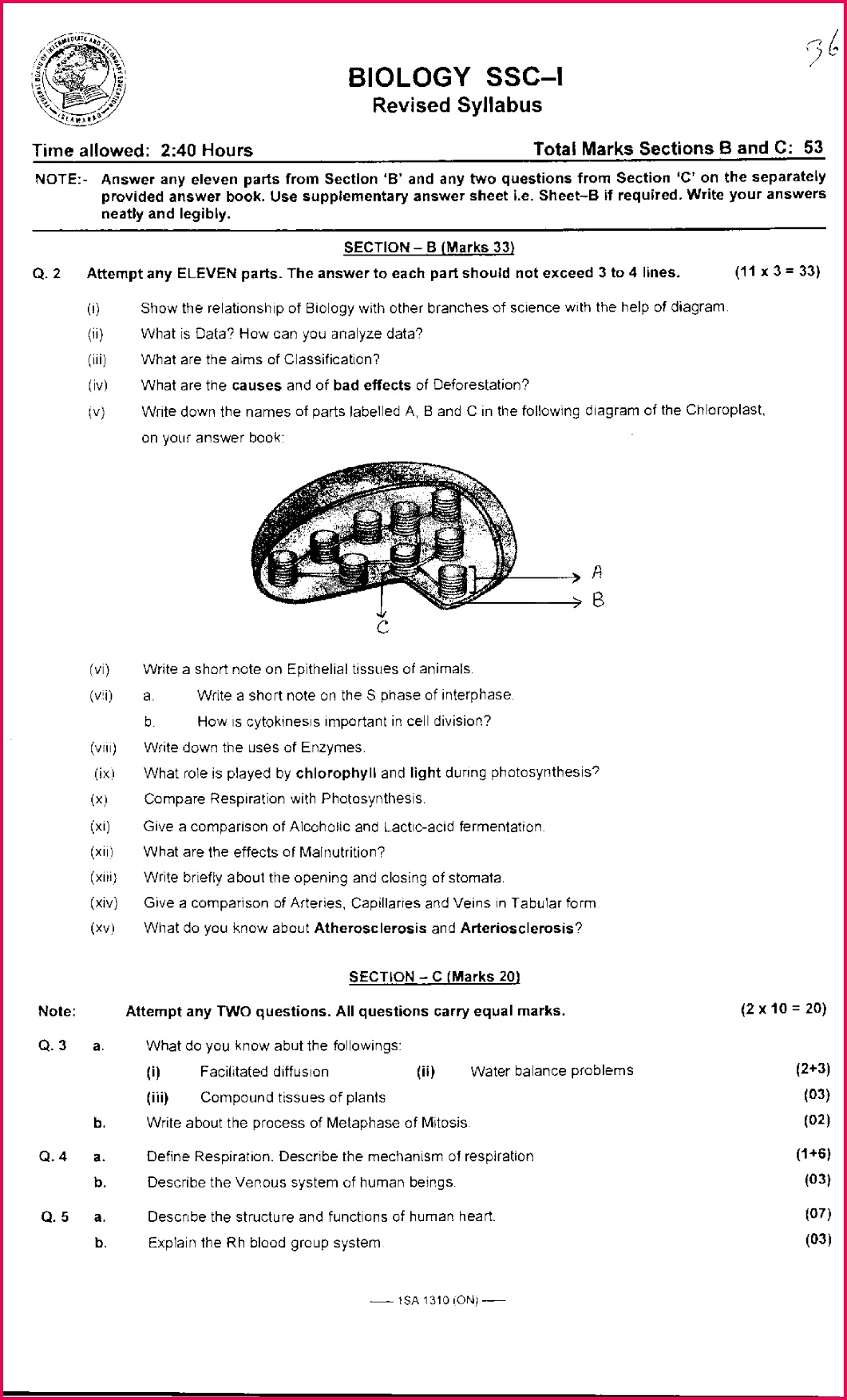 Mathematics 9 Fbise Past Paper