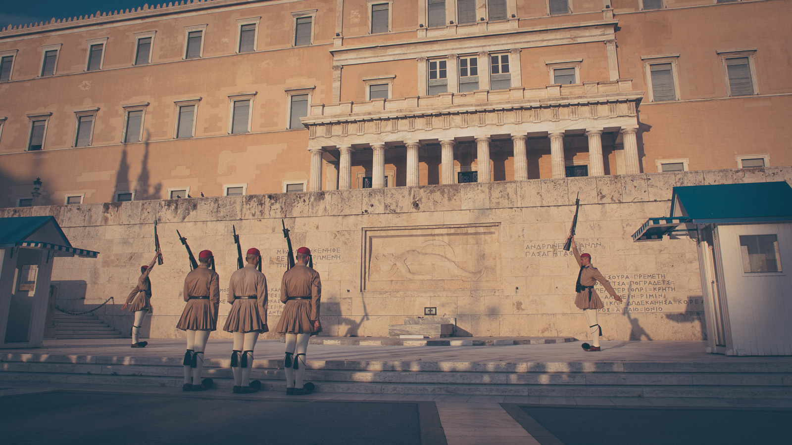 Evzones in Syntagma square