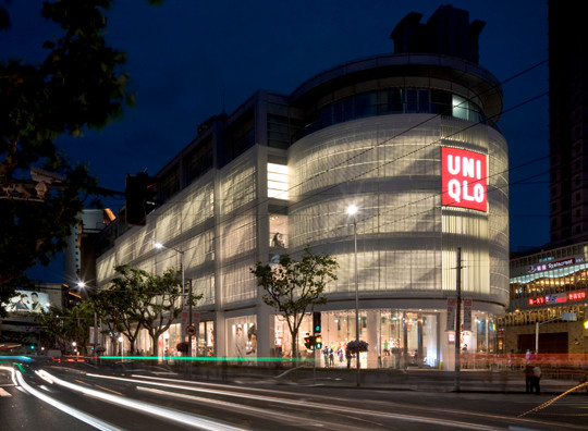 UNIQLO Flagship Store