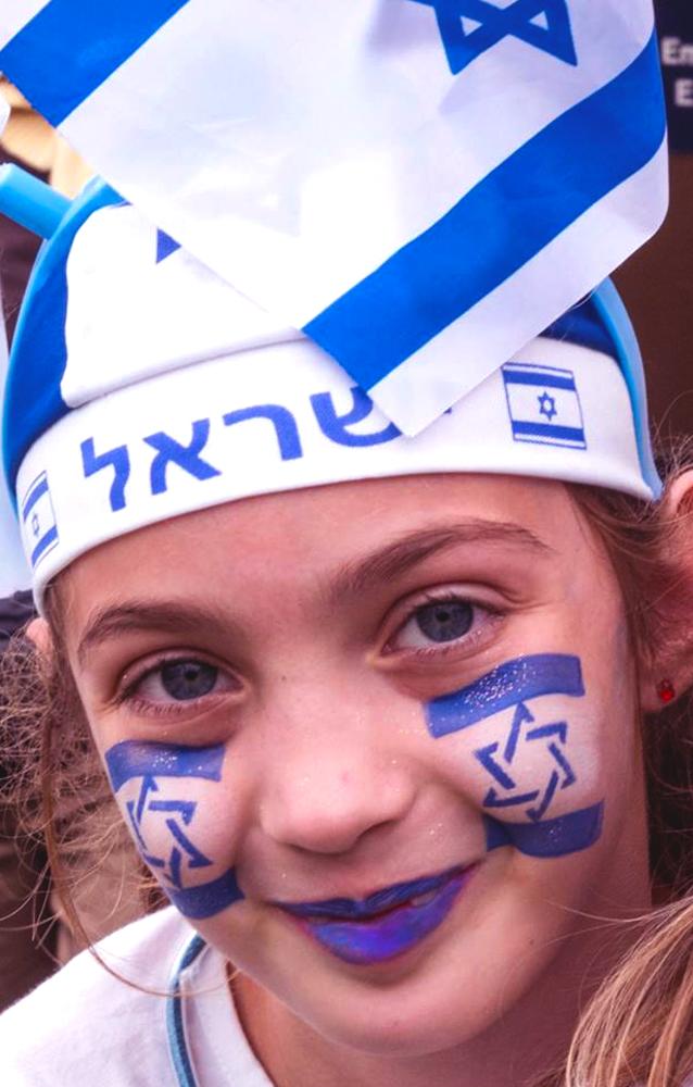 Mayerson-JCC-Israeli-Independance-Day-Flag