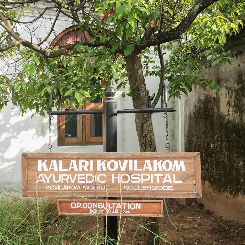 Kalari Kovilakom entry sign