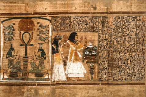 Vignette from the Papyrus Ani