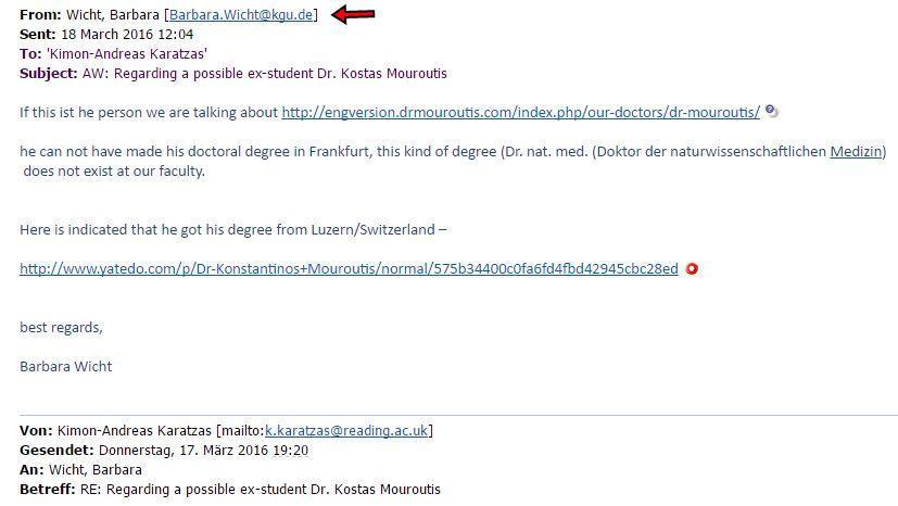 Ιστοσελίδες γνωριμιών καθηγητών UK