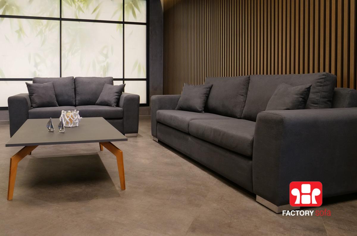 Σαλόνι Τριθέσιο Διθέσιο Andros | Σαλόνια Καναπέδες Factory Sofa Προσφορές