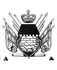 Странный герб Челябинска