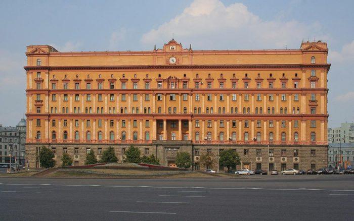 Здание органов госбезопасности на Лубянке