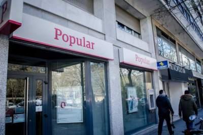 FACUA rechaza el rescate público encubierto que el Gobierno pretende con la compra del Popular por Bankia