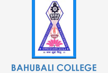 Bahubali College of Engineering Jobs 2019 - Apply Online for Professor/ Associate Professor/ Assistant Professor Posts