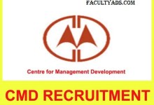 CMD Recruitment 2019